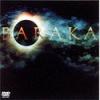 Baraka バラカ 〜地球と人類の詩〜