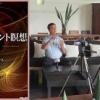 フルフィルメント瞑想入門(DVD)