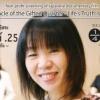 「1/4の奇跡~本当のことだから」チェンマイでタイ初上映